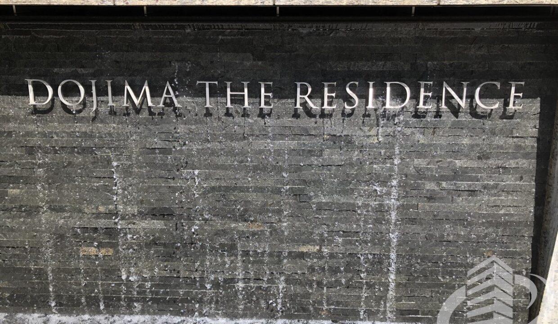Dojima_The_Residence (1)