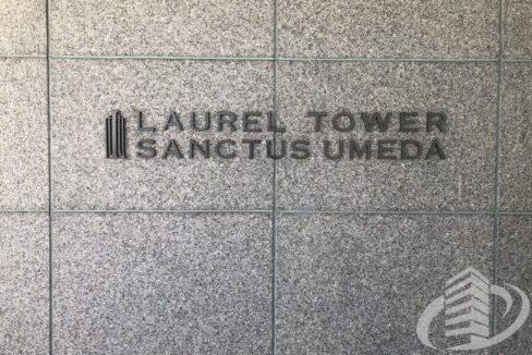 Laurel_Tower_Sanctus_Umeda (9)